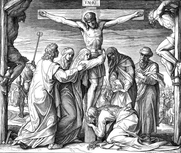 在耶稣的十字架